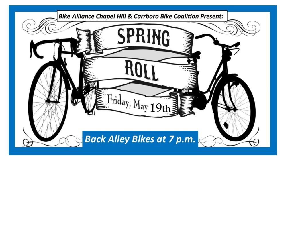 Spring Roll 2017